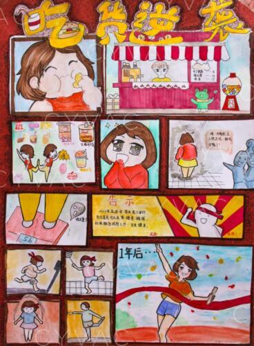 孙哲涵 Zhehan Sun – Age 12 – China – Not Available